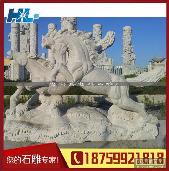 供应惠安石雕动物厂家生产 石马