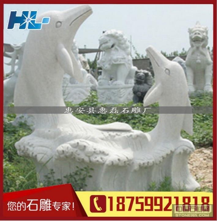 惠安石雕专业批发 海豚石雕 园