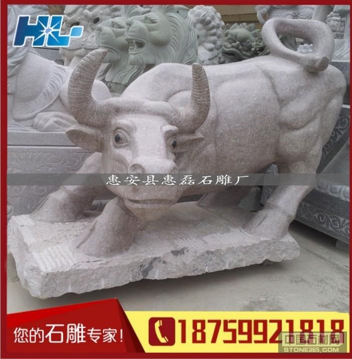 花岗岩石雕厂家 惠安石牛动物雕