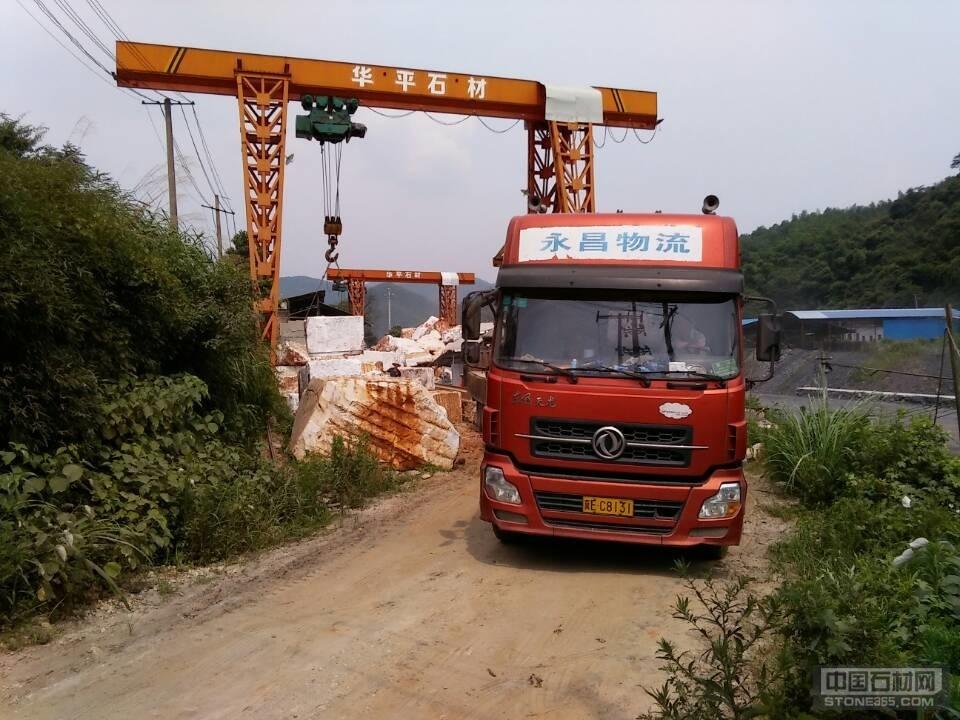 湖南汉白玉大理石厂