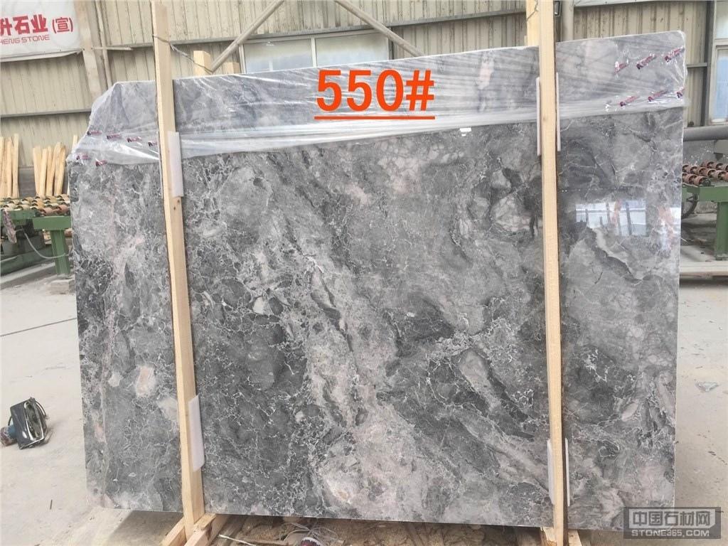 供应银貂550#