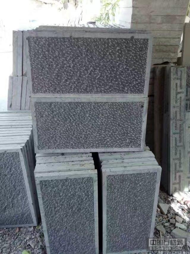 供应青石板