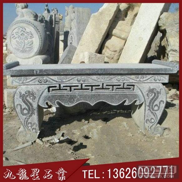 供桌石雕 寺院祭祀专用供桌