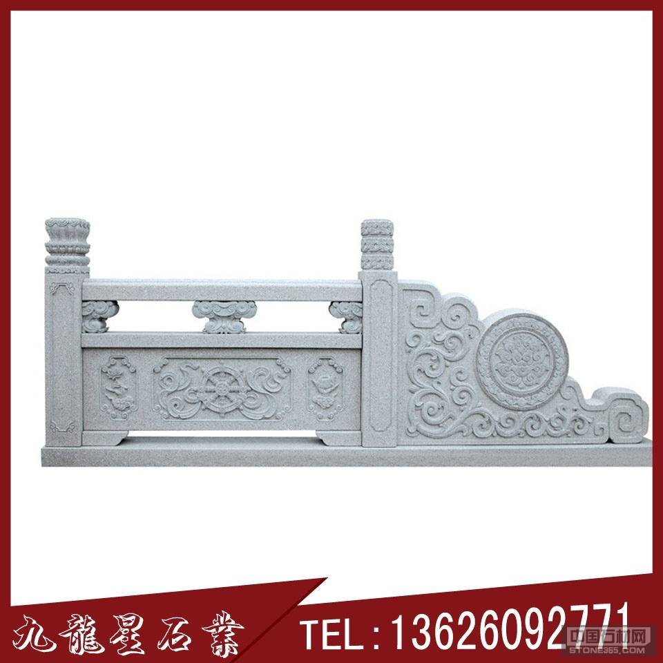 石雕栏杆 大型景区围墙防护栏