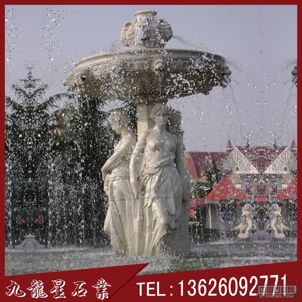 石雕喷泉 人物喷水池 喷泉雕塑