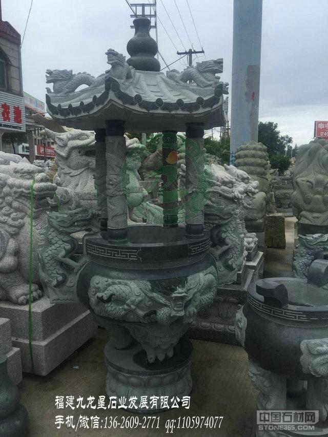 石雕天公炉 大型石香炉
