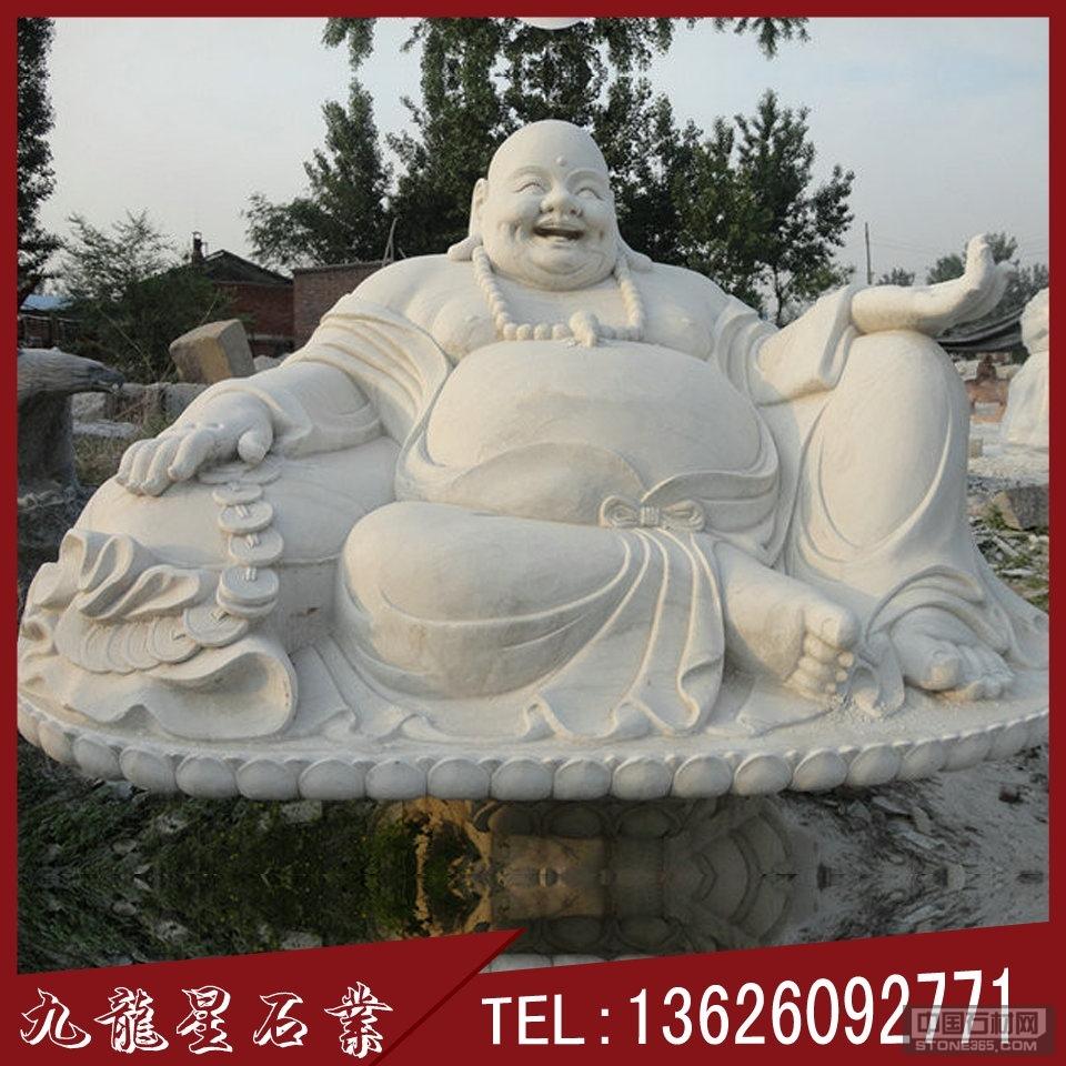 石雕笑面佛 弥勒佛雕像
