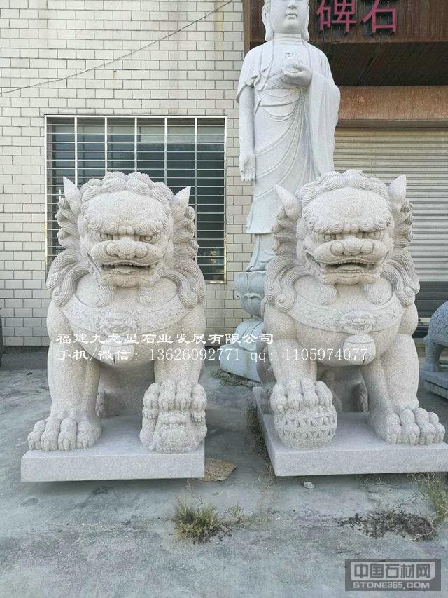 惠安石狮子定做 黄锈石狮子