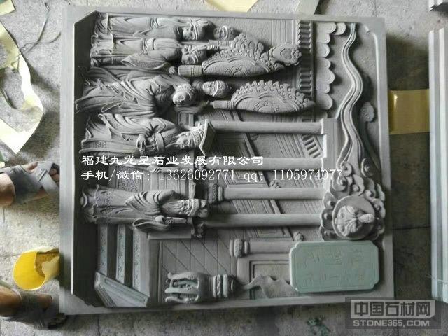 青石石材浮雕 福建浮雕厂