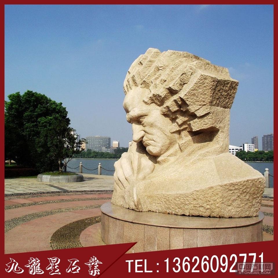 人物主题雕塑 西方外国名人