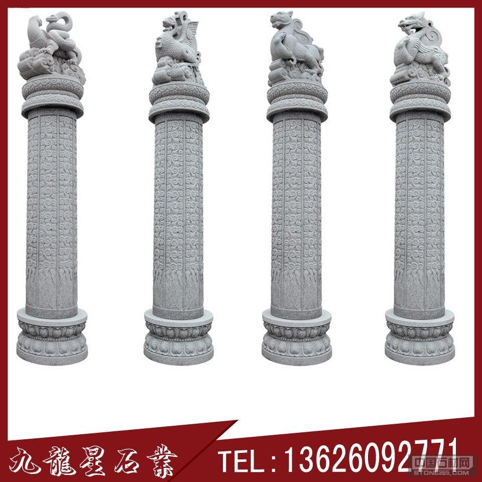 文化柱价格 生肖柱雕刻专业提供