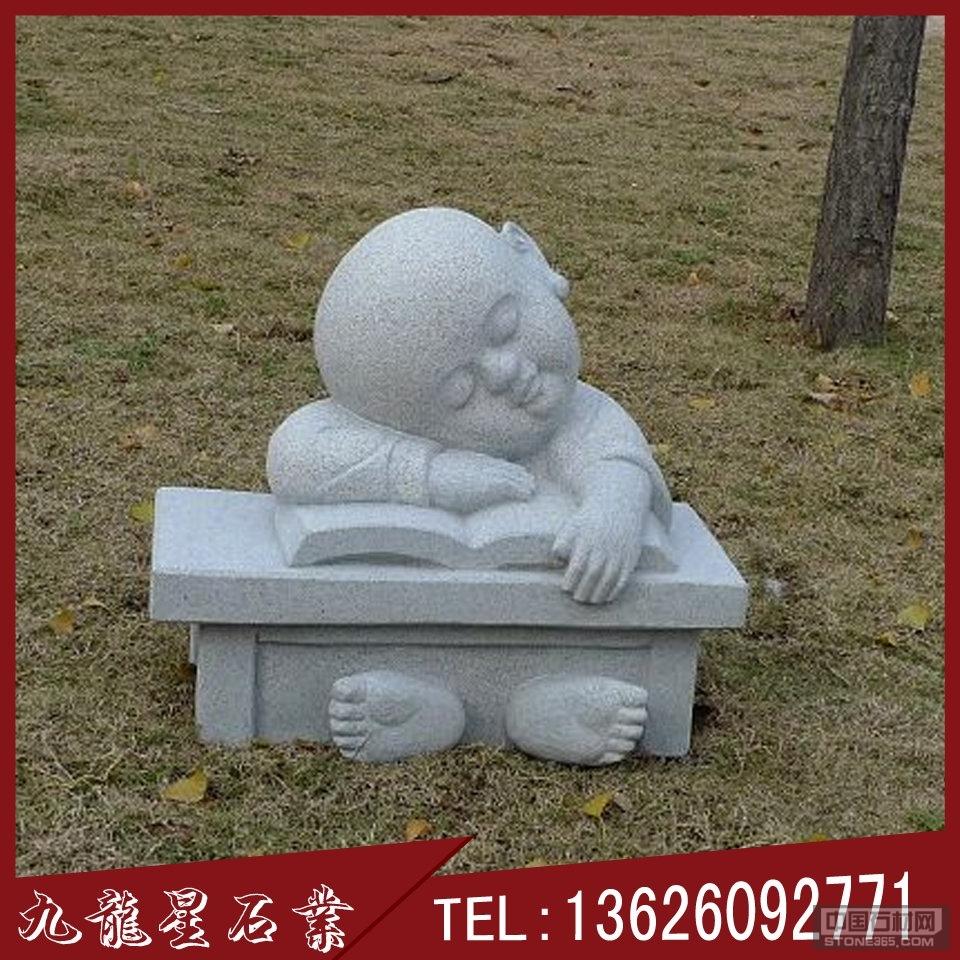 石雕小和尚 小沙泥雕像人物摆件