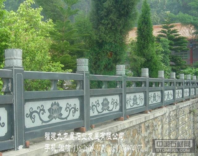 青石浮雕栏杆 各类石材栏杆定做