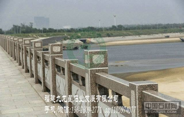 河道石雕护栏 花岗岩石栏杆生产