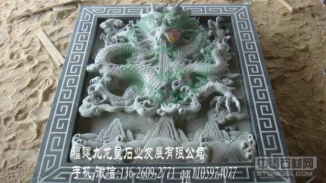 青石浮雕壁画 中国龙浮雕制作