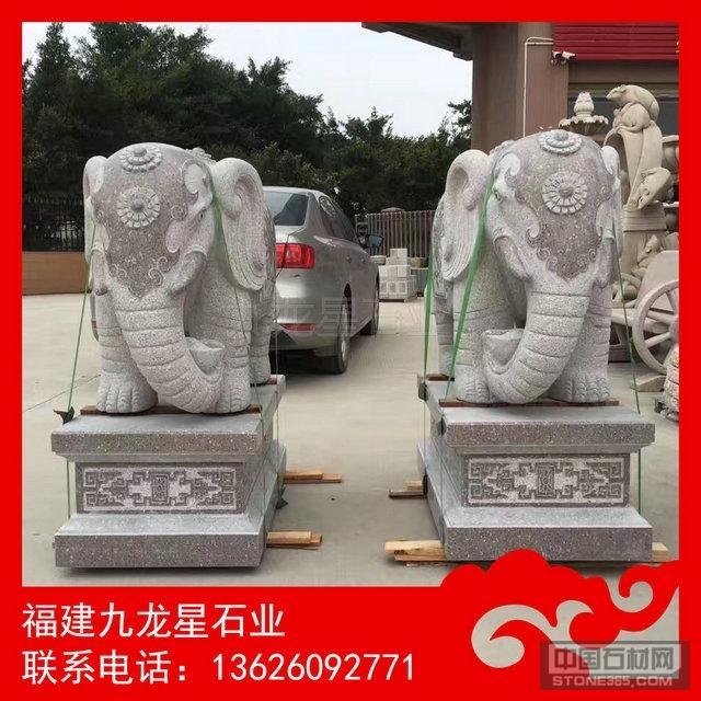 哪里有石雕大象现货 招财石象