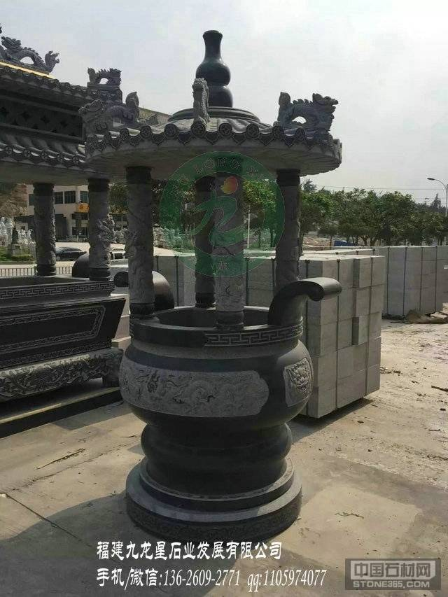 大型石香炉 户外祭祀石香炉