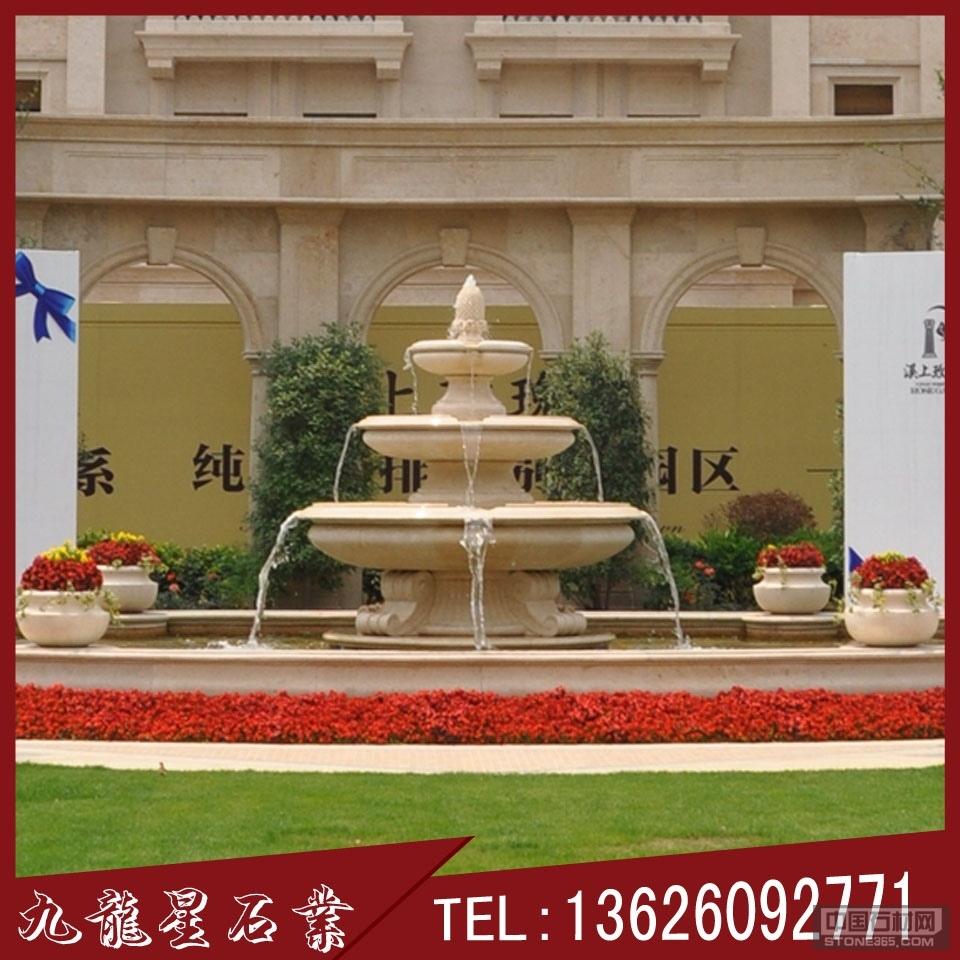 黄锈石喷泉 市政水钵工程