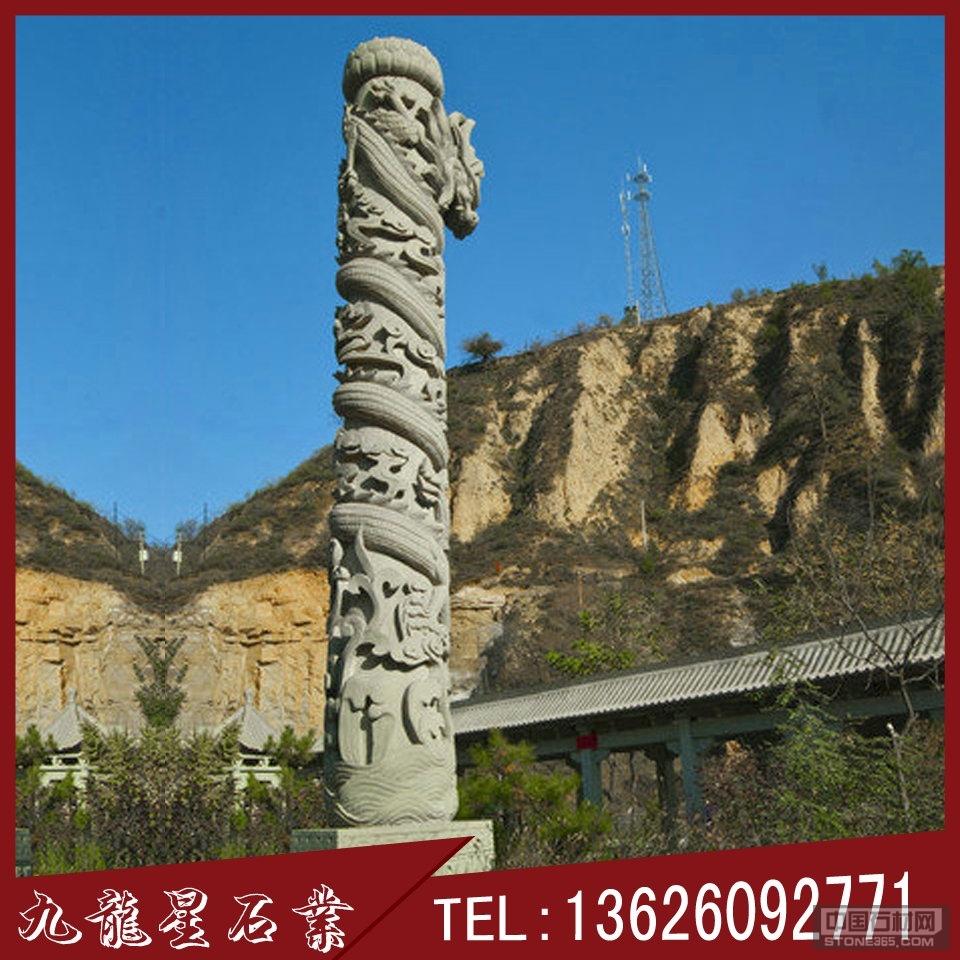龙柱雕刻 石雕龙柱 寺庙龙柱