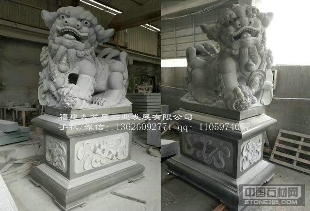 石雕狮子定做 青石狮子雕刻厂家