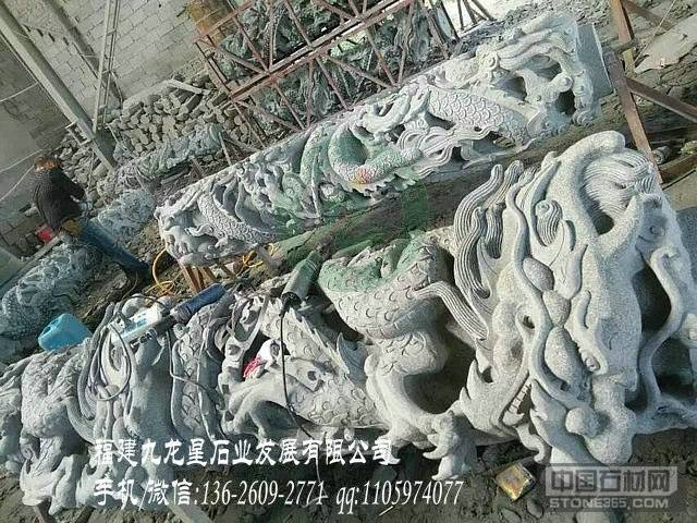 寺庙石雕龙柱 各类石材龙柱加工