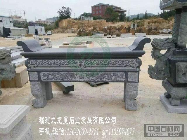 寺庙石供桌 专业石雕厂家供应