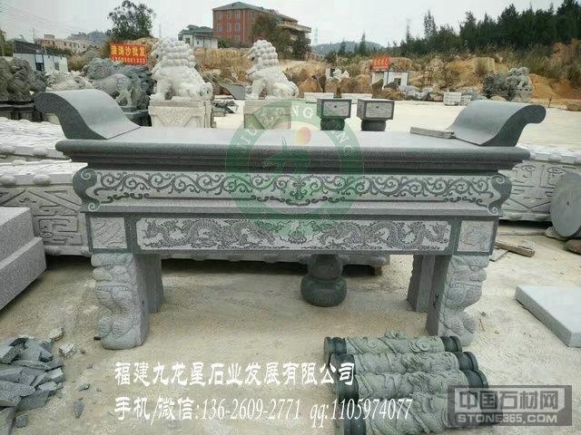 祠堂石供桌 寺院祭祀长桌