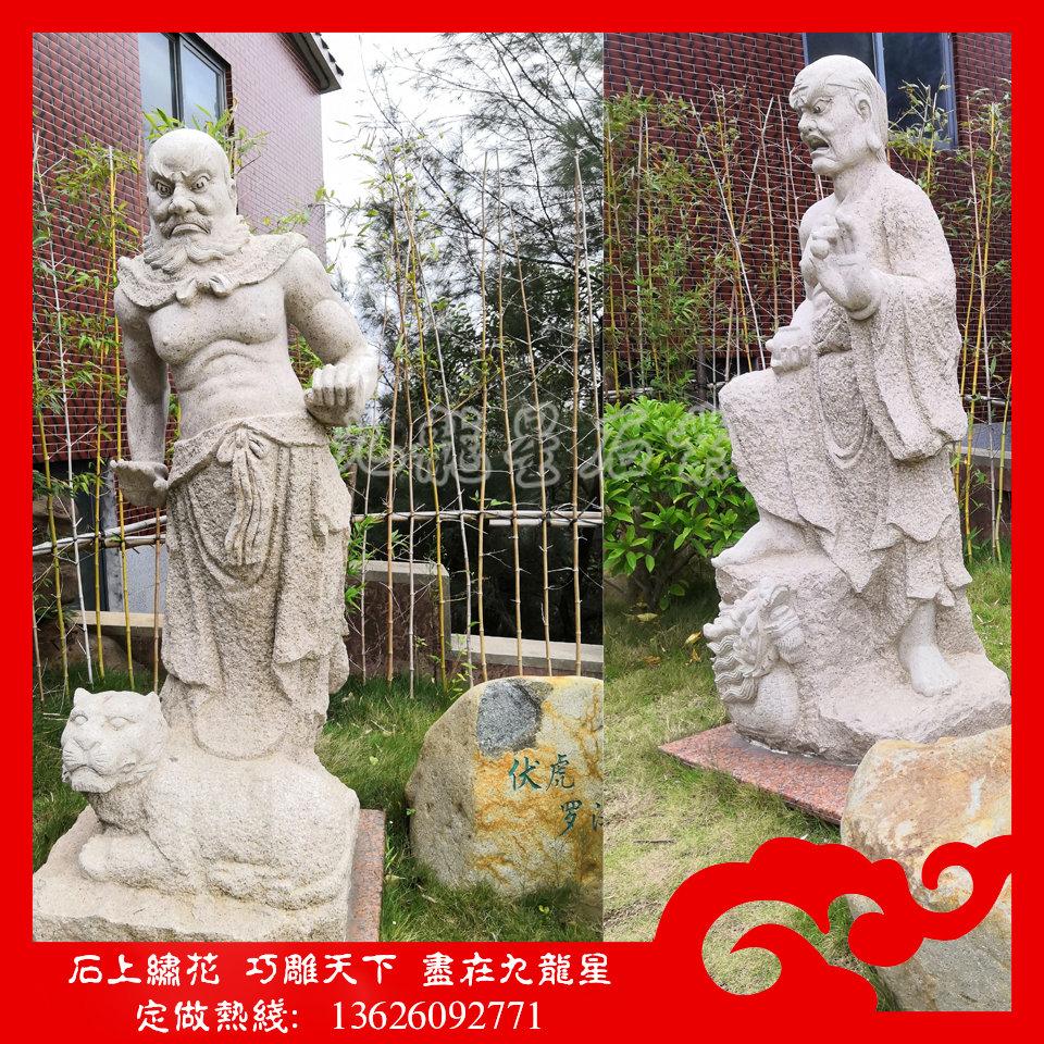 石雕罗汉 寺庙十八罗汉雕像