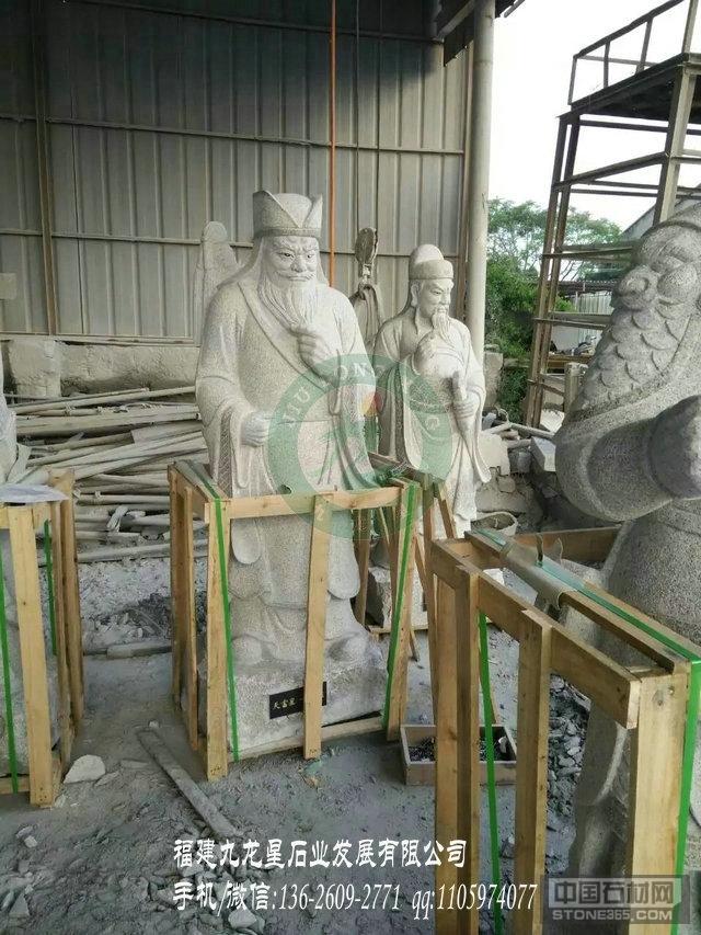水浒传人物雕像 四大名著石雕人