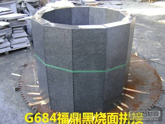 G684福鼎黑异型加工