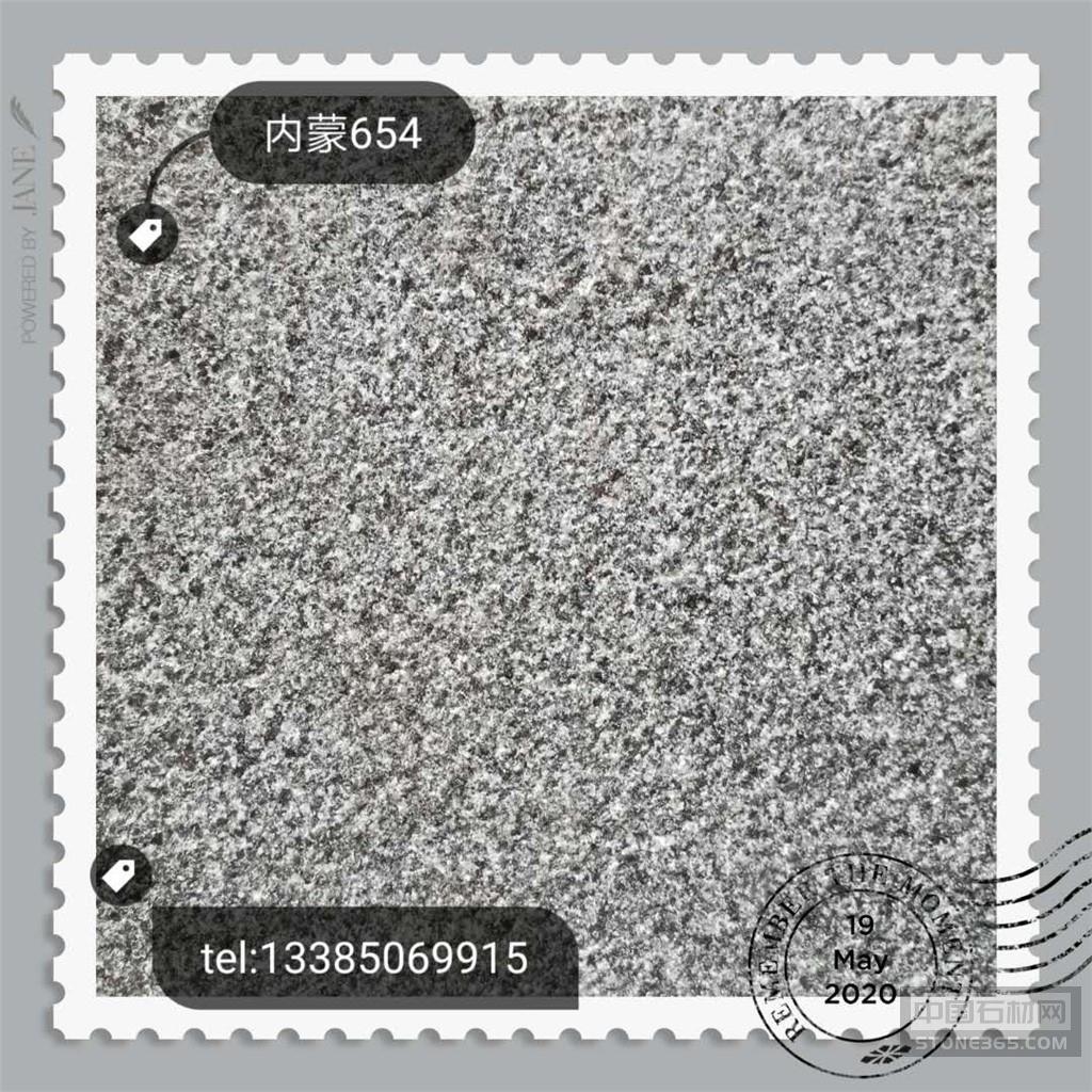 芝麻黑654荔枝地铺石低价出售