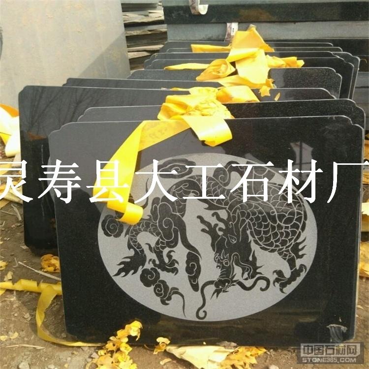 中国黑雕刻