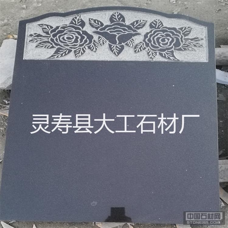 供应河北黑墓碑