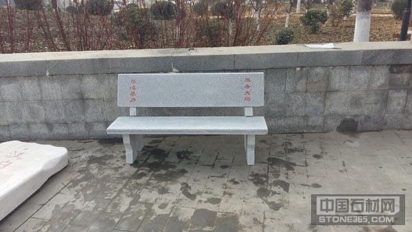 河南大理石雕刻石桌石凳