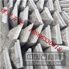 供应山东蘑菇石异型石材加工