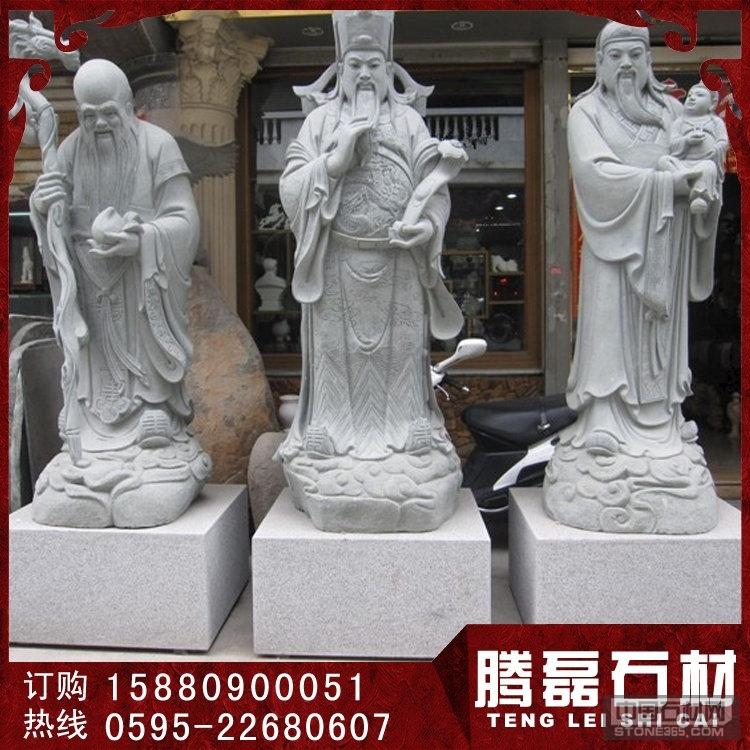 优质石雕福禄寿雕刻厂家定制价格