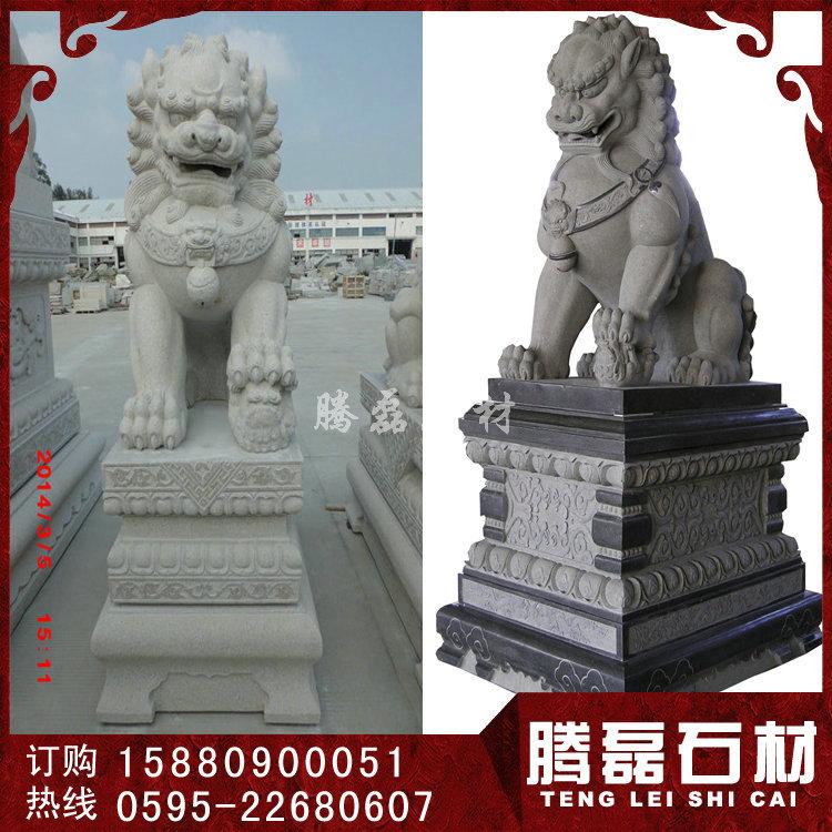 门口石雕狮子 狮子石雕图片