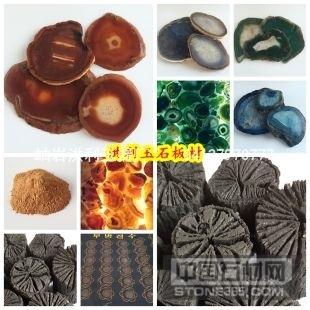 供应 汗蒸装饰系列 菊花木炭