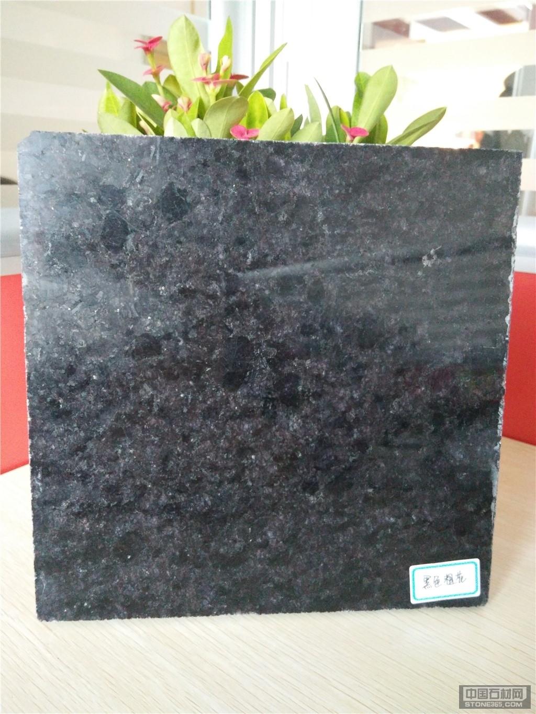 供应黑色大理石染板中国黑