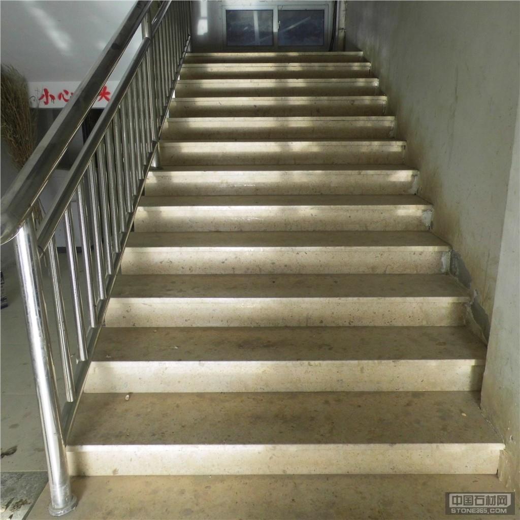 石灰石古典米黄楼梯板不变色