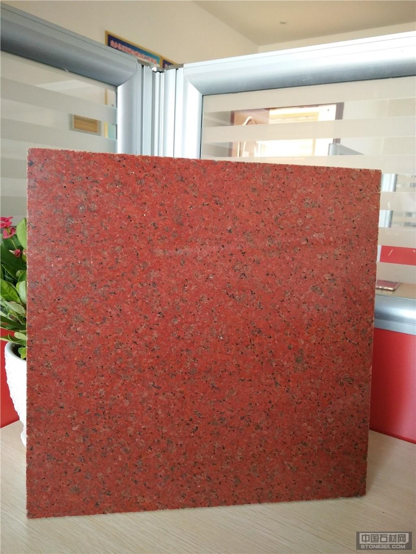 红色染板大理石专业染色板厂家