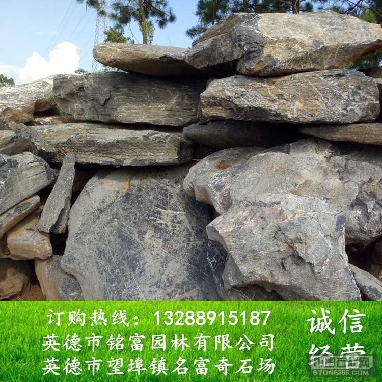 假山石 英德园林奇石图片 英石