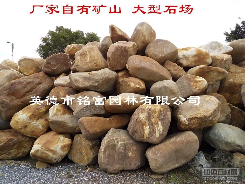 小型黄石假山石厂家供应