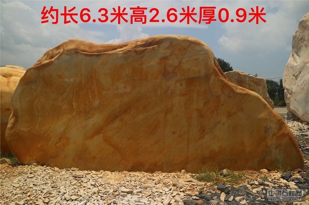 广东大型黄蜡石厂家 景观刻字石