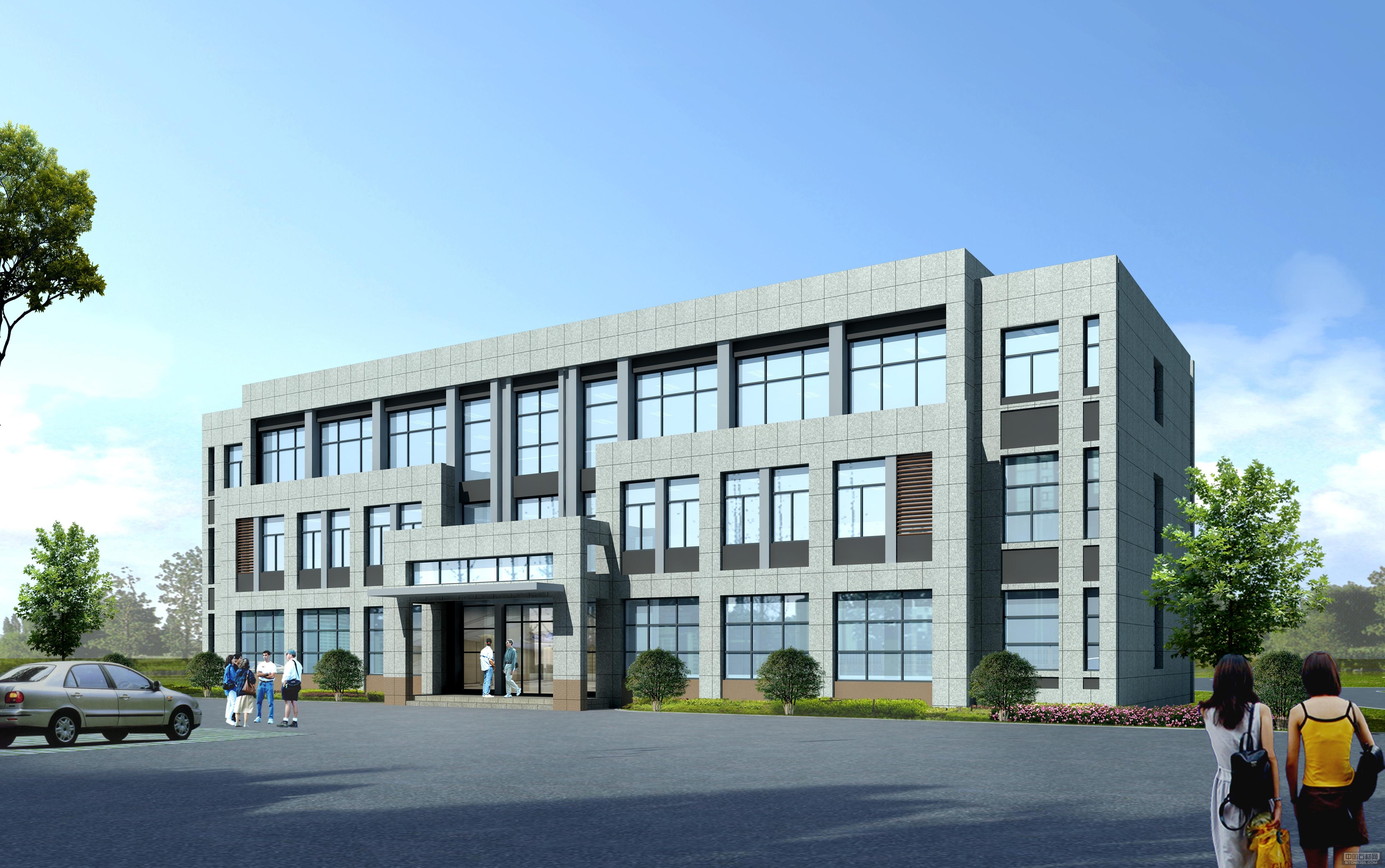 磐石石业办公区