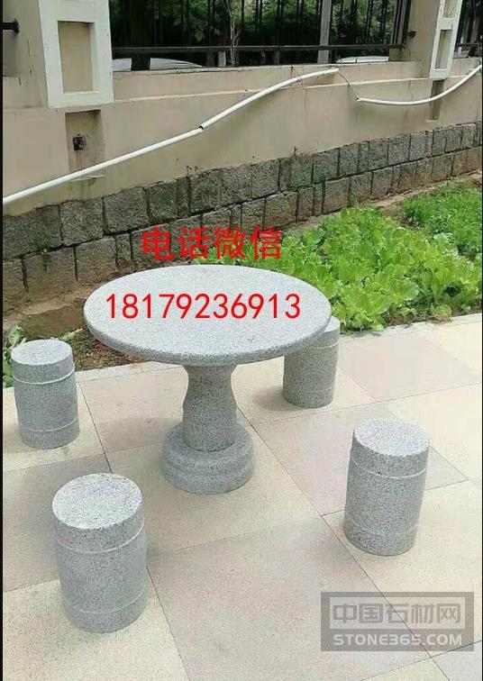 南昌市户外石桌石凳多少钱一套?