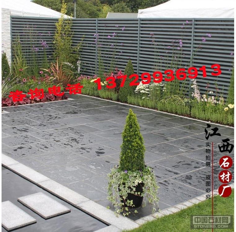 工地青石板公园广场铺地砖