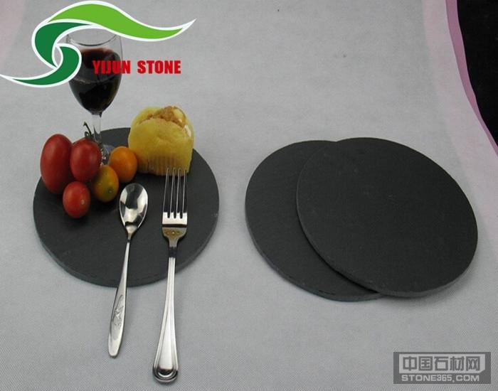 板岩餐盘 西餐盘 石板餐盘