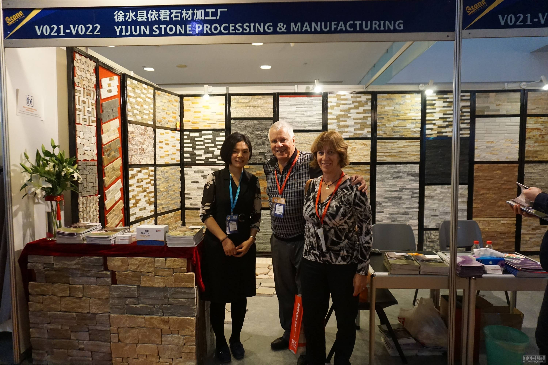 国际石材展