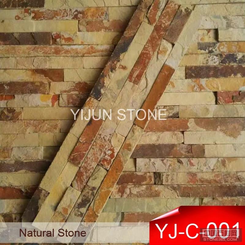 YJ-C-001依君锈色文化石